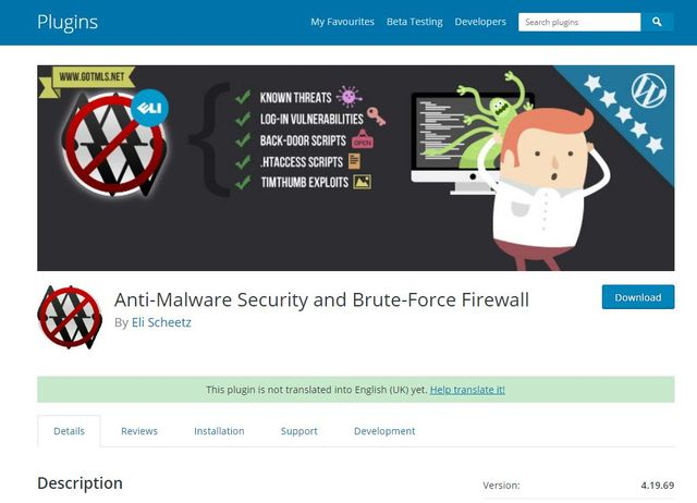 Anti Malware Security and Brute Force Firewall
